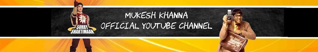 Bheeshm International Banner