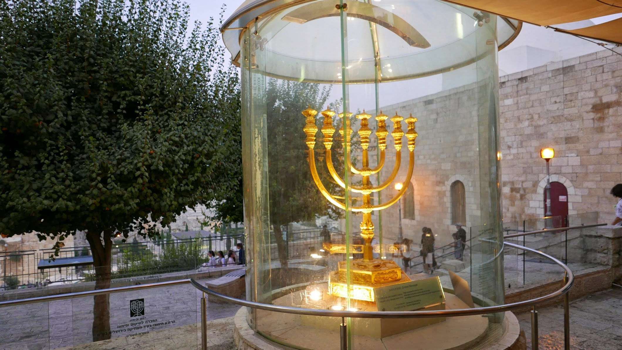 Yeshivas Rabbi Akiva