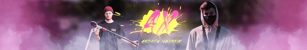 AX Banner