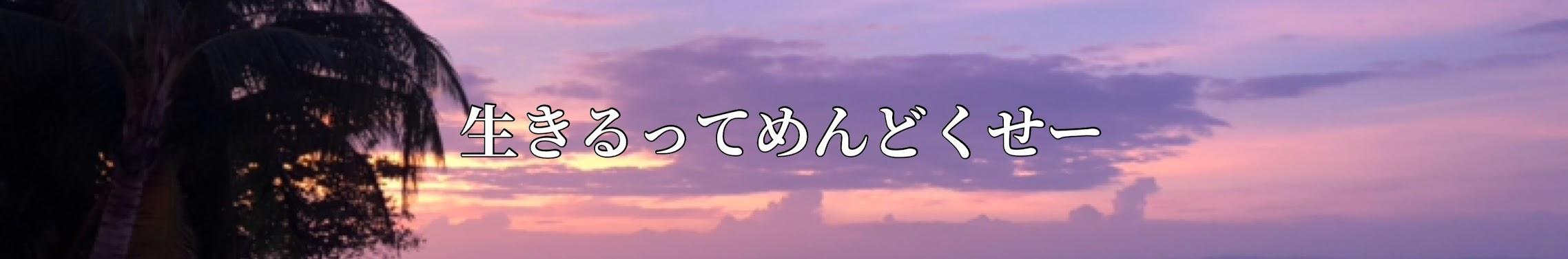バー ユーチュー ふみ ちゃん
