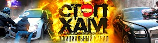 StopXam Official