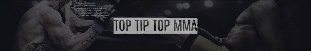 TOP TIP TOP MMA