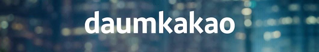 KakaoTalk Philippines