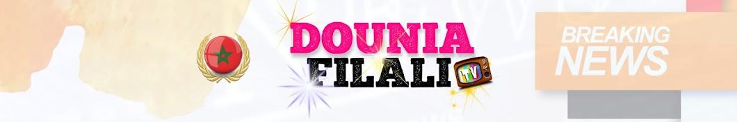 Dounia Filali TV Banner