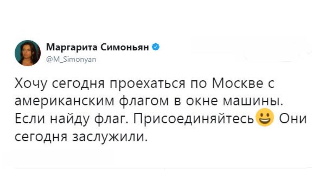 """""""Північний потік-2"""" - це механізм впливу Росії на Євросоюз, - Волкер - Цензор.НЕТ 1109"""