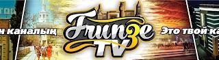FRUNZE TV