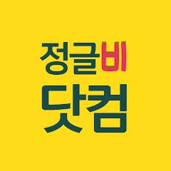 정글비닷컴 TV