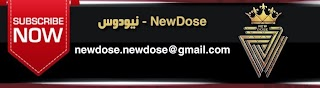 NewDose - نيودوس