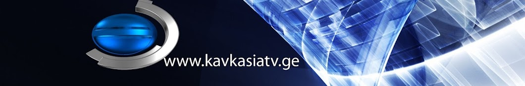 Kavkasia TV