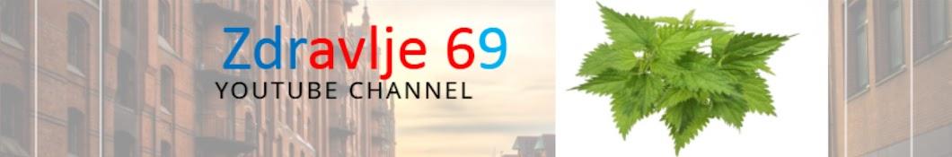 Zdravlje 69 Banner