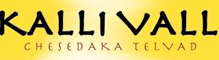 KalliValli