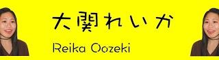 大関れいか Reika Oozeki