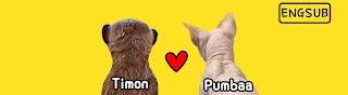 티몬과 품바 Timon and pumbaa