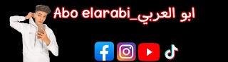 ابو العربي _ Abo elarabi