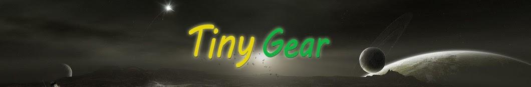 Tiny Gear