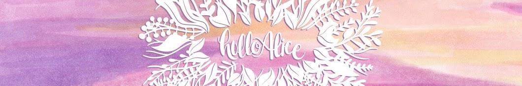 HulloAlice Banner