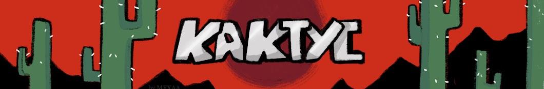 Кактус - Майнкрафт 2 баннер