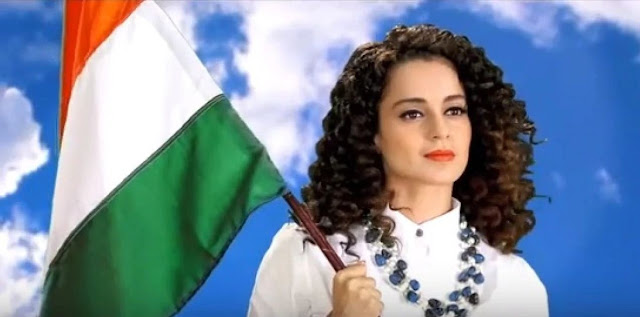 Kangana Ranaut to get 'Y+' category security cover from the Centre