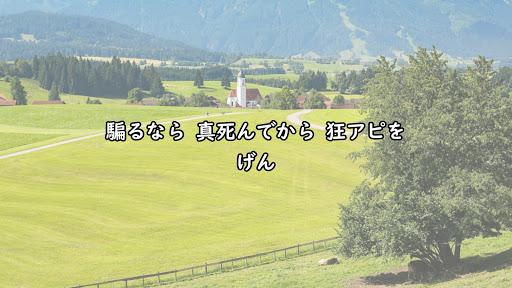 仙人のGEN【元人狼廃人】