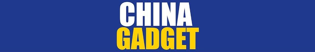 CHINA GADGET