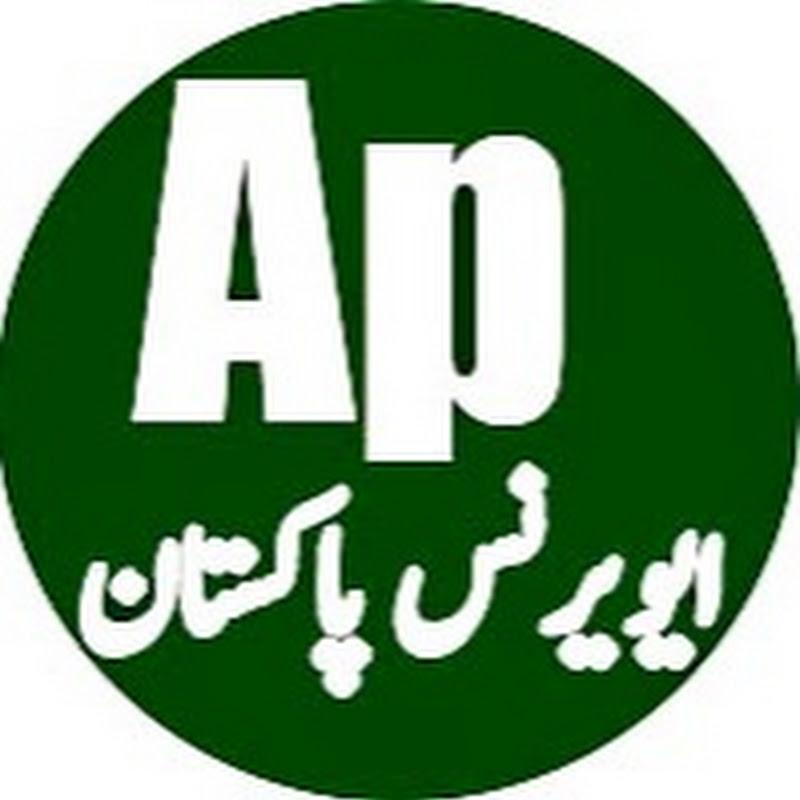 Awareness Pakistan