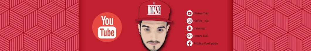 Hamza Dali