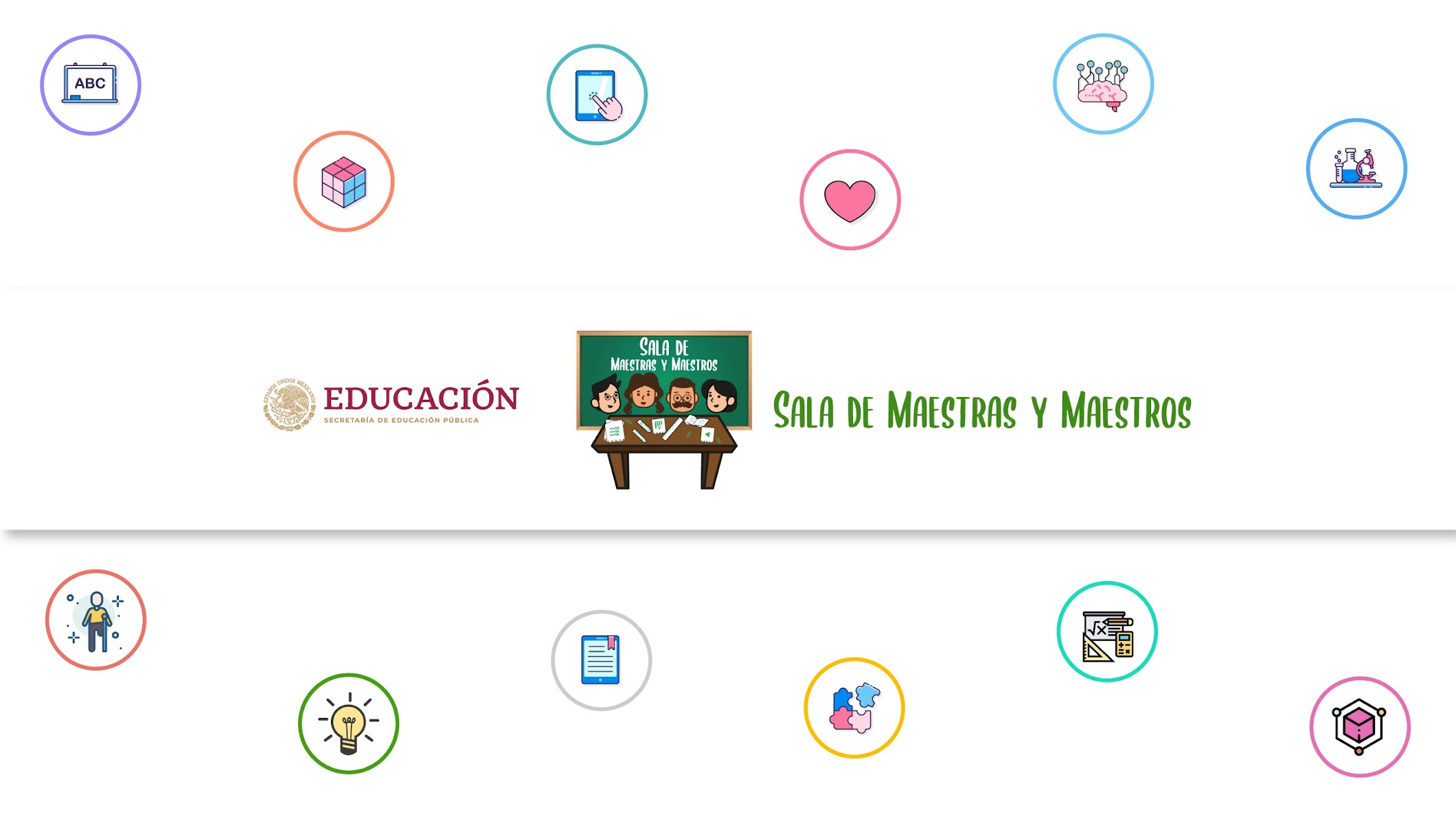SEP Sala de Maestras y Maestros