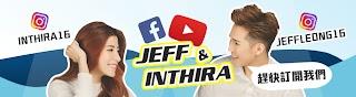 Jeff & Inthira