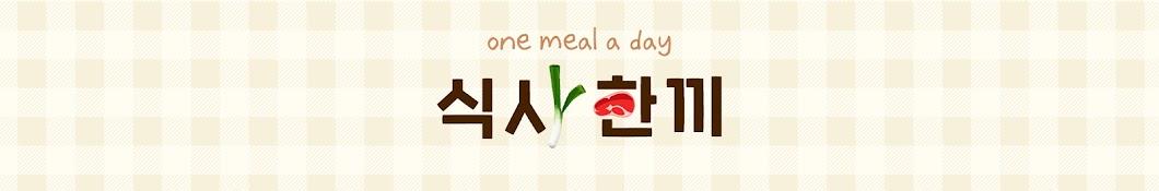 Một bữa một ngày