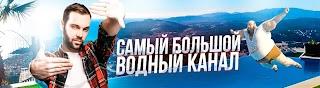 Вадим Бабешкин
