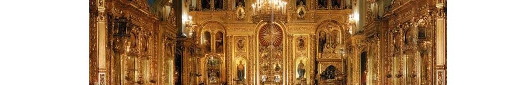 Современная летопись Богоявленского кафедрального собора в Елохове (город Москва)