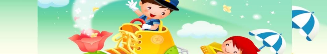 TIGER CARTOONS FOR CHILDREN