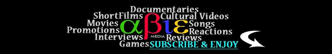 ABIE Media