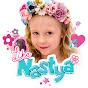 Like Nastya ESP