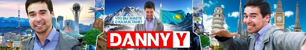 Danny Y