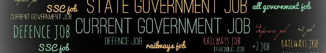Current government Job