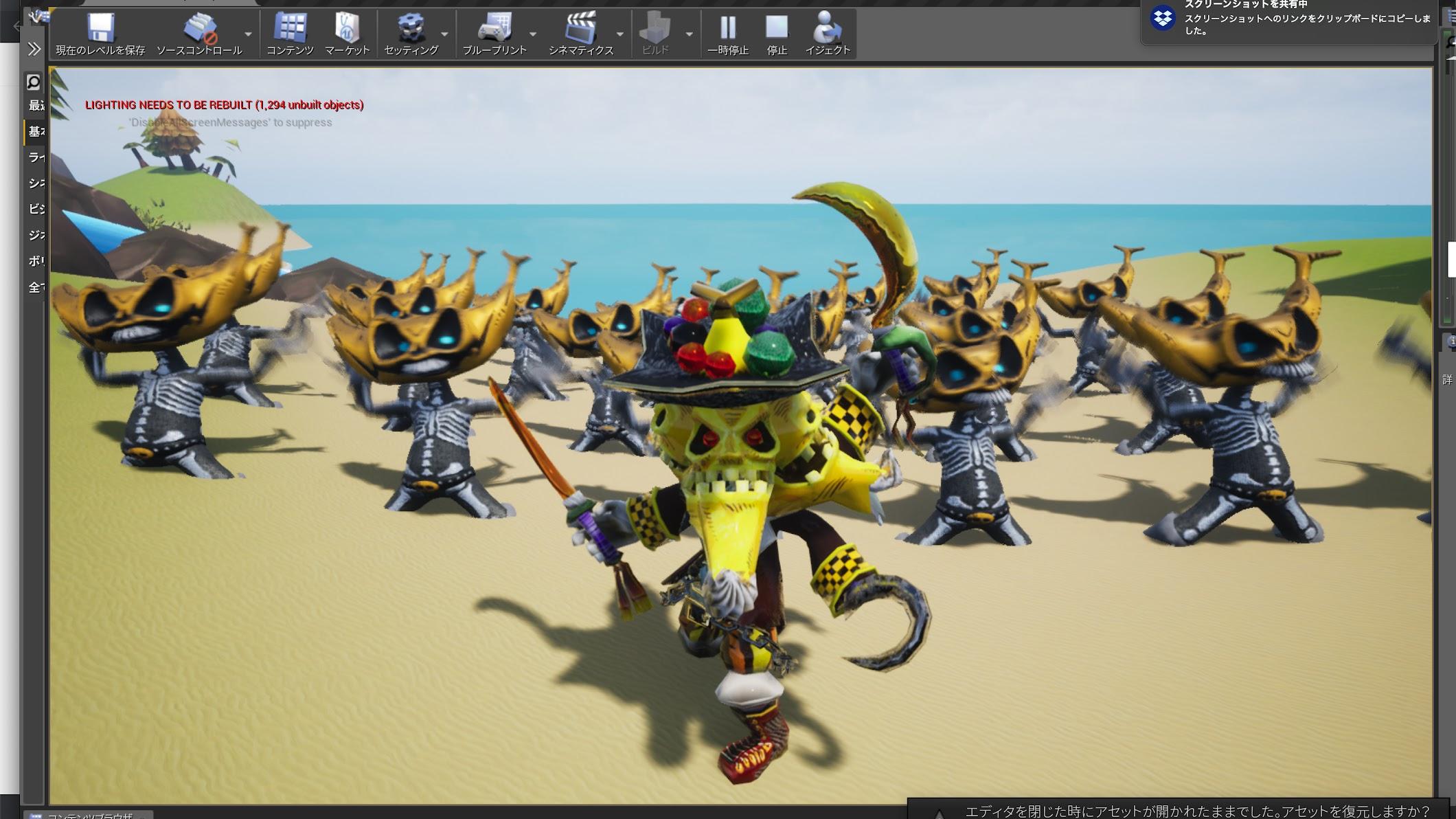 AKIRA WAKUI 3DCG works
