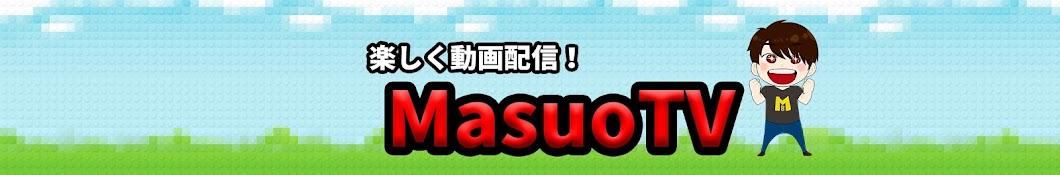 MasuoTV
