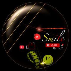 سمايل-SMILE