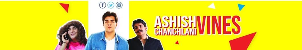 ashish chanchlani vines YouTube channel avatar