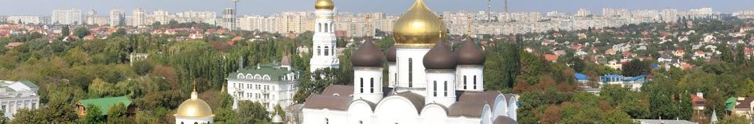 Одесская епархия