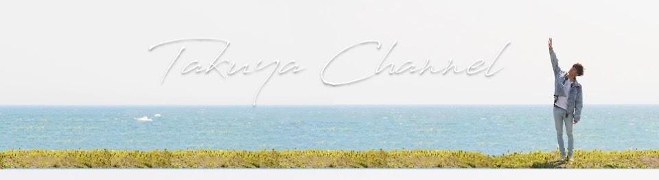チャンネル:Takuya Music