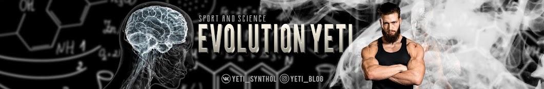 Evolution Yeti