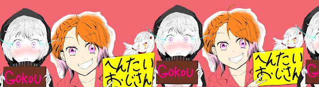 Gokou!!