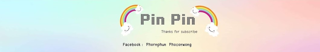 Pin Pin