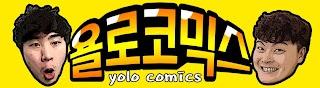 욜로코믹스YOLO COMICS