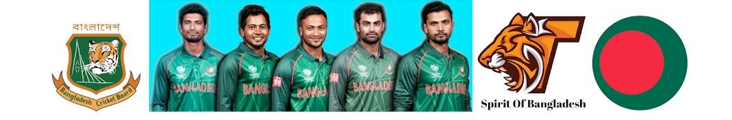 Spirit of Bangladesh