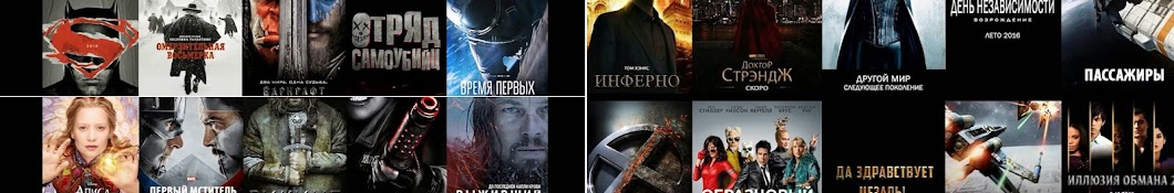 Cool Movies