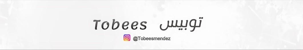 Tobees توبيس Banner