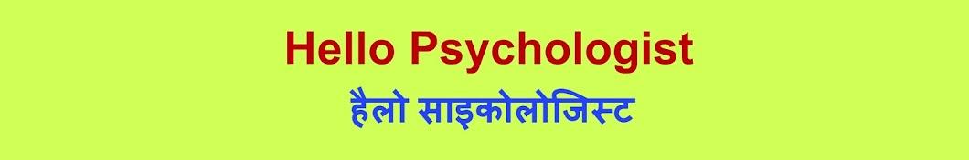 Hello Psychologist